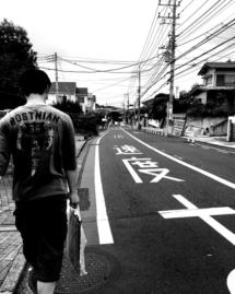 Saleem Al-azawi -A Yokohama Stroll